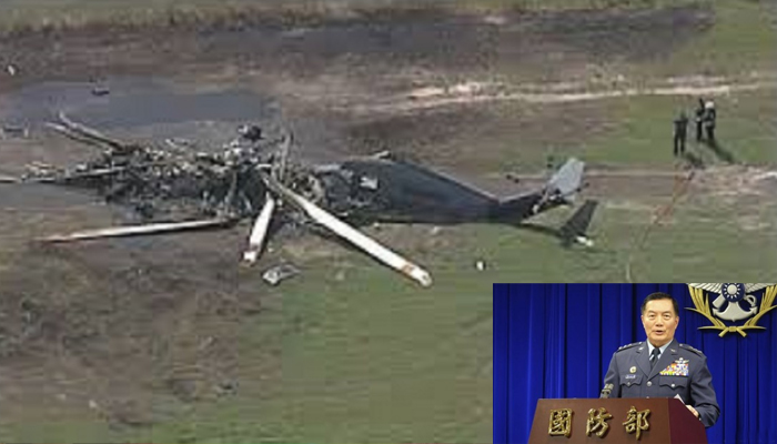 Taiwans military chief of staff missing after helicopter crash