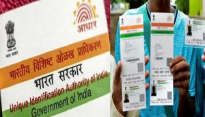 Aadhaar required to get benefits under scheme for civilian victims of terror