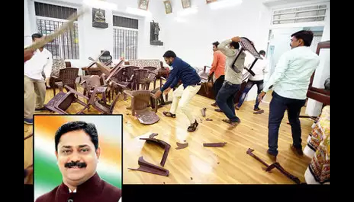 Pune: 19 held for attack on Cong office by party MLAs supporters