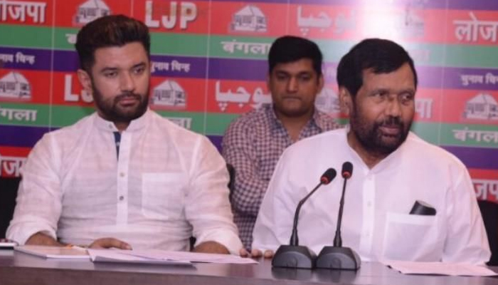 BJP ally LJP to fight on all seats in Delhi Assembly polls