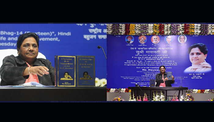 Mayawati unveiled two books on her 64th birthday at  press conference