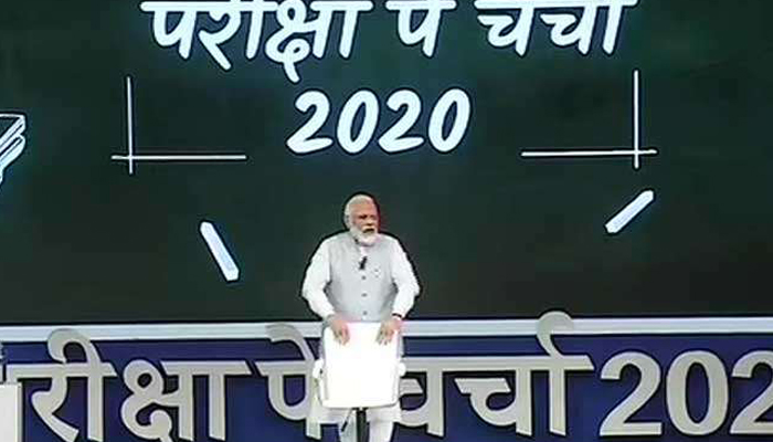 PM Modi tells students exams not everything, suggests technology free room in every home