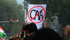 Anti CAA Protesters arrested by UP police in Azamgarh