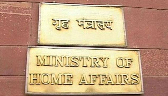Invoke stringent law against those hoarding, black marketing essentials: MHA to states