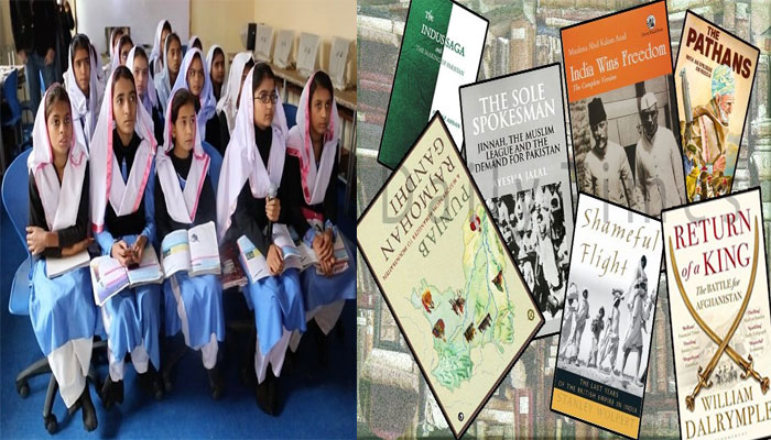 Kashmir History In Pakistani Syllabus, What they read about India!