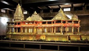 Ayodhya Ram Mandir: First meeting of Trust today