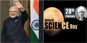 PM Modi hails talent of Indian scientists on National Science Day