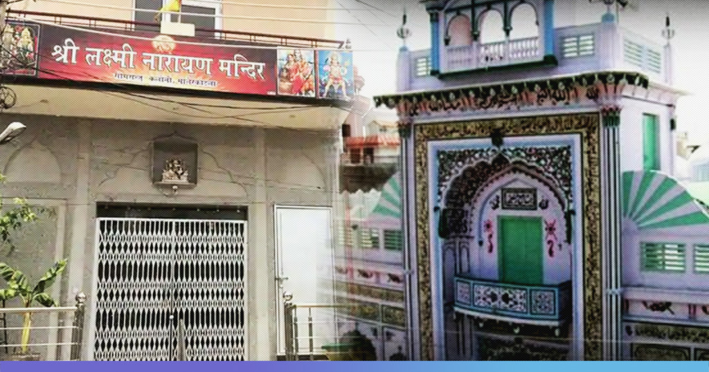 LOCKDOWN: All communities set an example, Namaz & Pooja at home