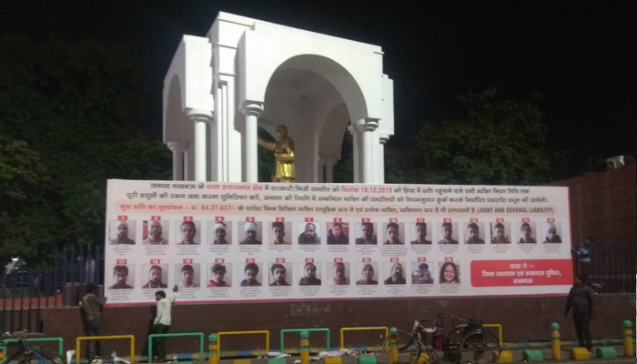 UP Police put up banners of Who vendalised Public property in Lucknow