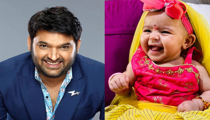 Kapil Sharma shares Baby girl Anayra's cutest pic with Netizens