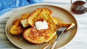 Here's the Super Easy Recipe of French Toast