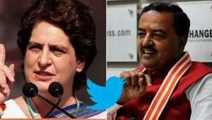 We have named her 'Priyanka Twitter Vadra': UP Deputy CM's jibe at Cong leader