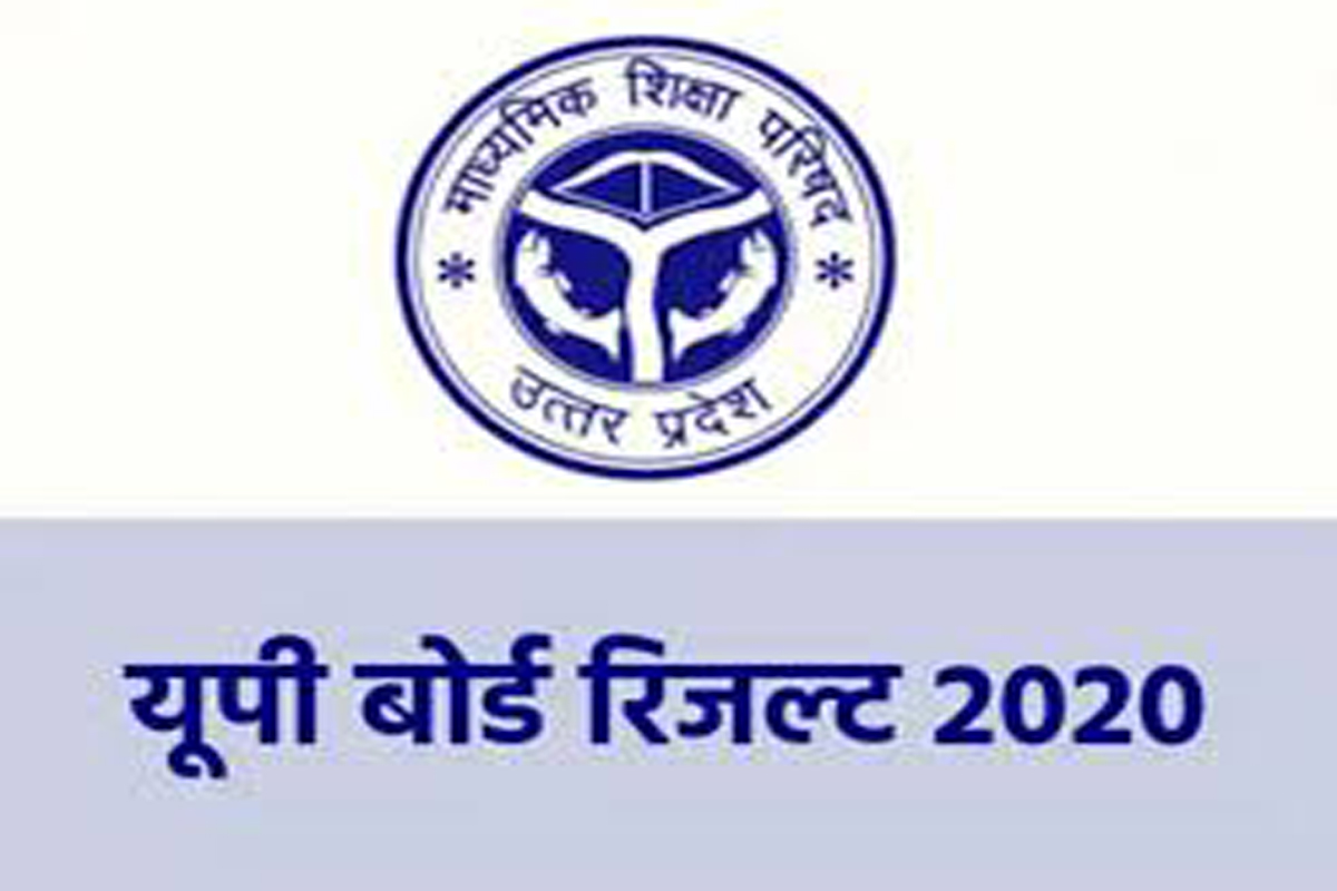 UP Board Result 2020: UPMSP to Declare Class 10,12 Result Tomorrow