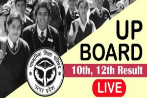 UP Board Results 2020: Class 10th and 12th Results declared