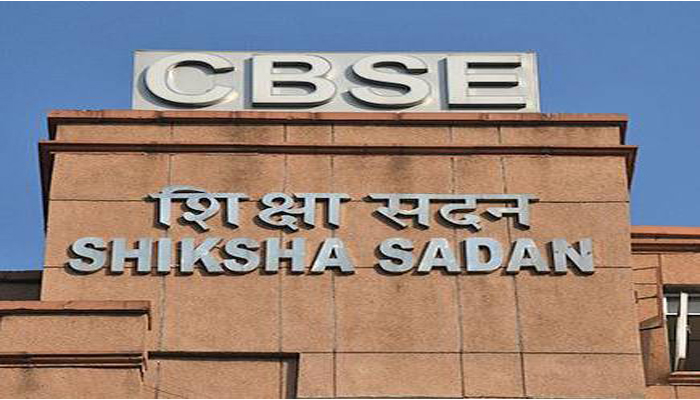 CBSE class 10 & 12 board exam dates for 2021 to be announced next week