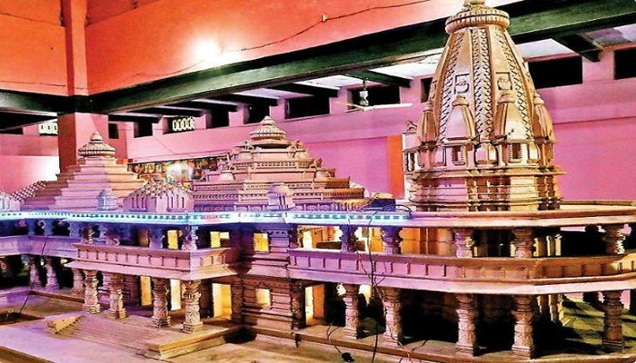 Ram Mandir Construction: The meeting of trust concluded, final decision soon