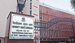 UGC To Submit Reply To SC within 3 days; Next Hearing on July 31