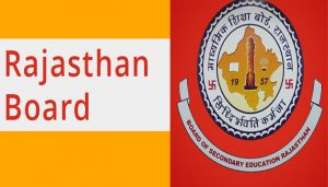Rajasthan Board RBSE Class 10th Result To Be Announced Today