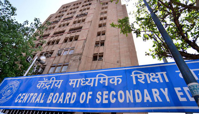 CBSE Results 2020: Class 10 Results To Be Announced Tomorrow