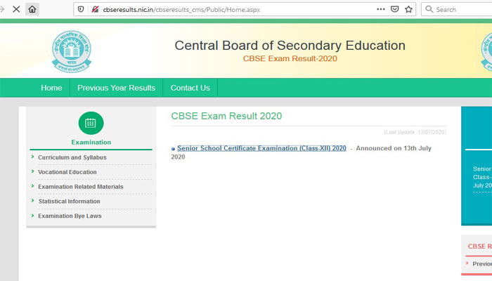 CBSE Results 2020: CBSE Website Crashes Due to Overload