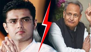 Rajasthan Politics: Congress Party invites Sachin Pilot in MLA meet