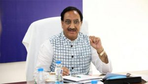Dilemma on Board Exams: Education Minister to interact with teachers today