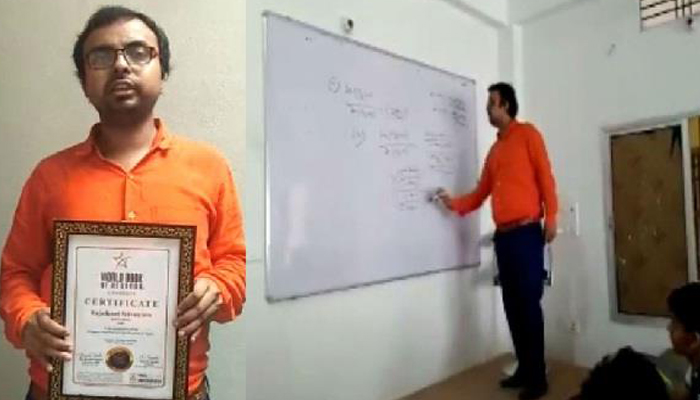 RK Srivastava breaks World record by teaching 12 hours continuously