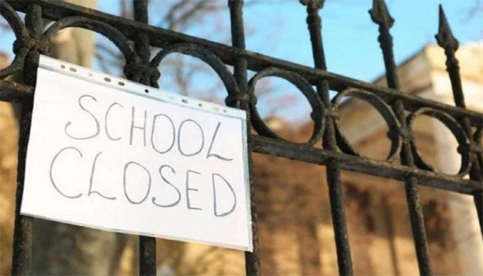 Unlock 3.0: Educational Institutes To Remain Closed Till August 31