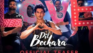 Teaser Out of First  Song Of Sushant's Last Movie