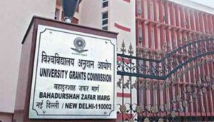 UGC Asks Universities To Organize Week-Long Sanskrit Events