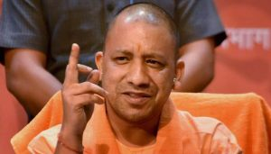 CM Yogi: Bakrid Celebrations to be Held at Home,No Animal Slaughter in Public