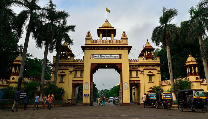 Admissions 2020: BHU Gears Up To Conduct Entrance Examinations
