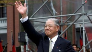 Taiwanese pay respects to former President Lee Teng-hui