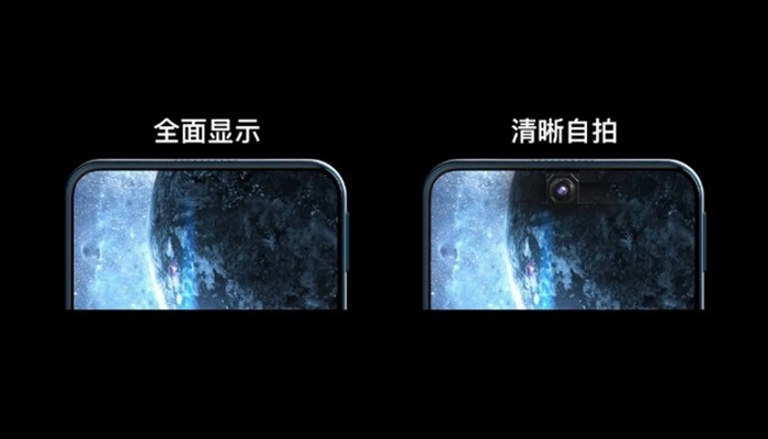 ZTE to launch the worlds first 5G smartphone with under-display camera on September 1