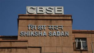 CBSE Announces Class 12 Compartment Result at cbse.nic.in