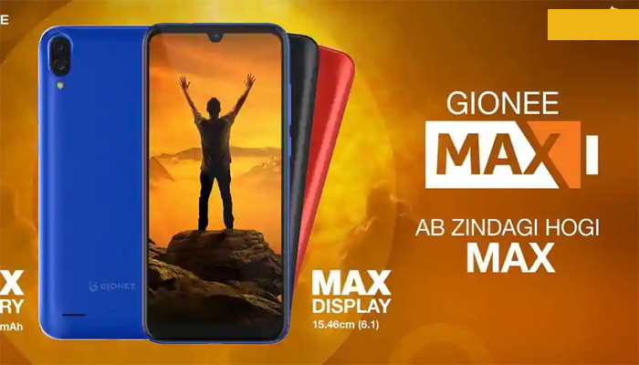 Gionee Max with dual Camera and 5000mAh battery launched in India
