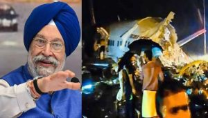 Aviation Minister Hardeep Singh orders inquiry into Kerala Plane Crash