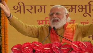 PM Modi chants 'Jai Siya Ram', says Ram Mandir will inspire humanity