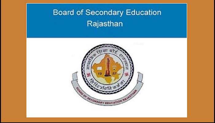 RBSE 2020: Rajasthan Board Announces Date Sheet For Supplementary Exams