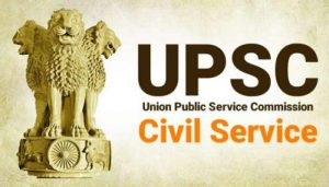 UPSC Civil Services Final Result 2019 Announced Today