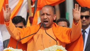 Trust Constructing Ayodhya Mosque To Invite CM Yogi To Launch Work On Public Facilities