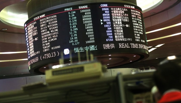 Asian shares edge lower following Wall St retreat