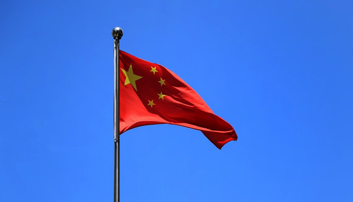 China launches initiative for global data security issues
