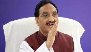 Many Countries Achieved Progress Imparting Education In Mother Tongue: Ramesh Pokhriyal
