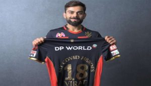 Royal Challengers Bangalore to honour COVID heroes through IPL 2020