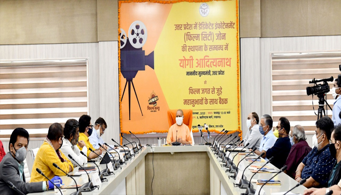 Film City in UP: Know everything about CM Yogis plan in 10 Points