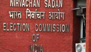 LIVE: Election Commission CEC Sunil Arora announcing the measures of Bihar Poll