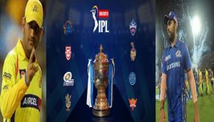 IPL 2020: Get ready for tournament as it marks start of Indian sporting events in COVID times
