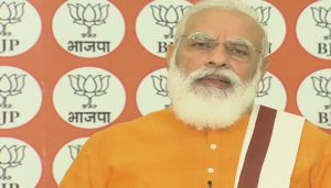 Deenadayal Jayanti: PM Modi says, the reforms will hugely benefit farmers