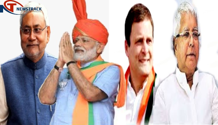 Bihar Elections: First Phase of Nominations starts, Eyes on NDA Alliance